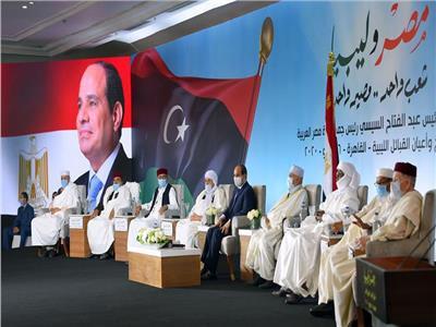 الرئيس السيسي خلال لقائه بمشايخ القبائل الليبية