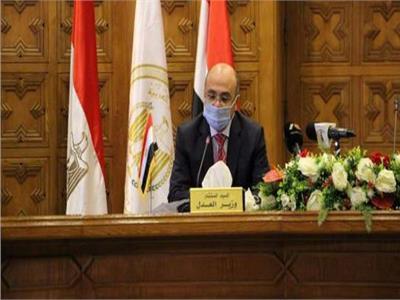 قررالمستشار عمر مروان وزير العدل
