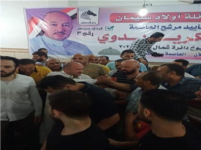 ابعاد جديدة للدعاية الانتخابية في سيناء