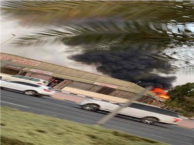 صورة من الحريق
