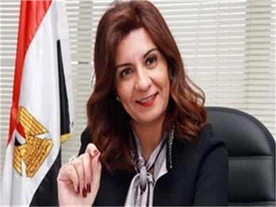 السفيرة نبيلة مكرم وزير الدولة للهجرة وشئون المصريين بالخارج