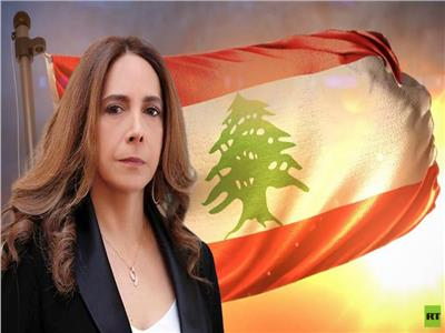 وزيرة الدفاع اللبنانية المستقيلة ونائب رئيس مجلس الوزراء زينة عكر