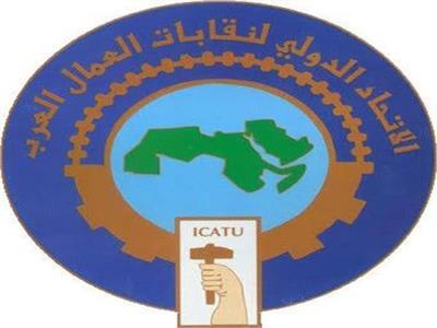 نقابات العمال العرب