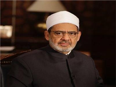 الإمام الأكبر شيخ الأزهر الشريف الدكتور أحمد الطيب