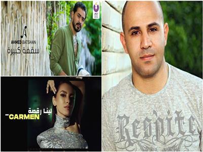 عزيز الشافعي وأحمد بتشان وكارمن سليمان