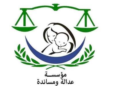 عدالة ومساندة: شباب مصر حجز الزاوية في بناء الدولة وخطط تنميتها