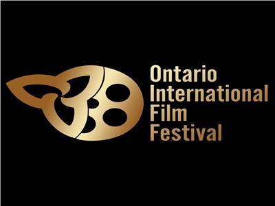 مهرجان اونتاريو السينمائي الدولي