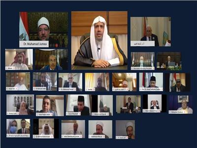 مؤتمر رابطة الجامعات الإسلامية