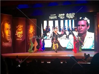 حفل تأبين محمود رضا