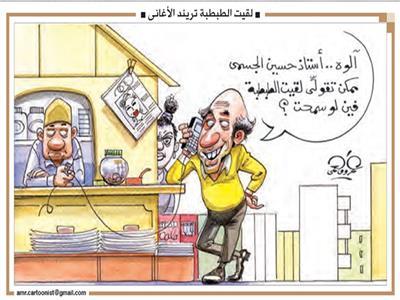 اضحك مع عمرو فهمي | لقيت الطبطبة