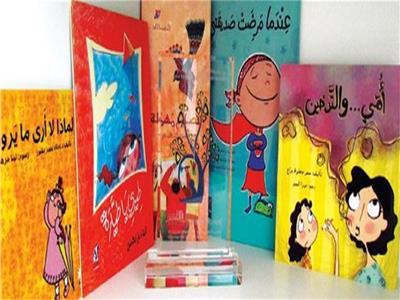 الشارقة لكتاب الطفل