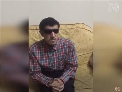 الكفيف محمد البيلى