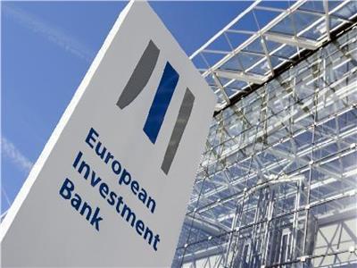 البنك الأوربي
