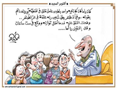اضحك مع عمرو فهمي | أكتوبر المجيد