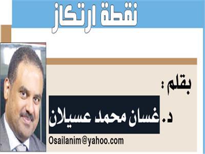 غسان محمد عسيلان