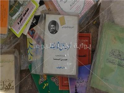 أحد كتب مؤسس الجماعة الإرهابية على الرصيف مع أحد الباعة