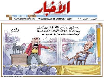 اضحك مع عمرو فهمي| لازم تختار المرشح الشفاف