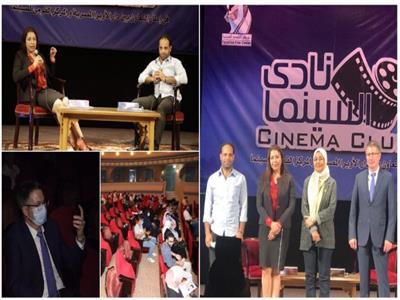 فعاليات «سينما أوبرا دمنهور»