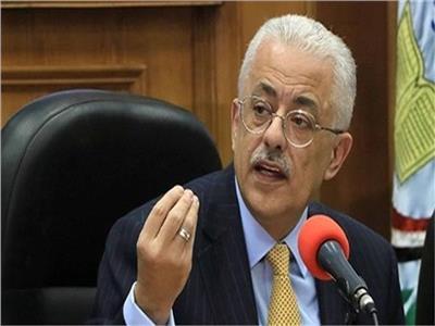 وزير التربية والتعليم والتعليم الفني ، د. طارق شوقي