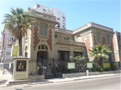 معهد جوته بمحافظة الاسكندرية