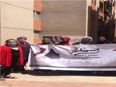 القومي للمراة ينفذ حملته التوعوية «صوتك لمصر بكرة» للمشاركة فى انتخابات النواب