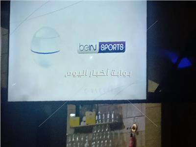انقطاع بث قناة «بي ان سبورت»