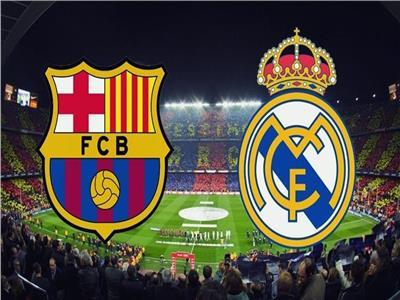 مباراة الكلاسيكو بين برشلونة وريال مدريد في قمة الدوري الإسباني
