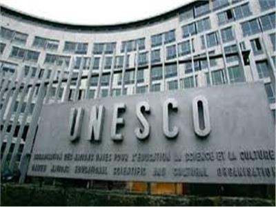 منظمة الأمم المتحدة للتربية والعلم والثقافة  اليونسكو