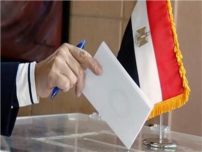 انتخابات النواب2020