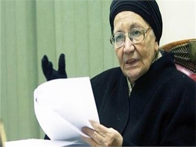 «فوزية عبدالستار» أول امرأة تتولى منصب رئيس اللجنة الدستورية والتشريعية بمجلس النواب