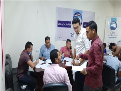حزب مستقبل وطن بمحافظة سوهاج