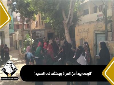 إقبال كبير من سيدات المنيا للتوصيتفي انتخابات النواب