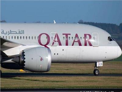 إحدى طائرات الخطوط الجوية القطرية