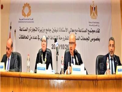 وزيرة التجارة والصناعة تستعرض مع ممثلي اتحاد الصناعات المصرية