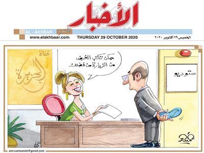 كاريكاتير عمرو فهمي.. قناة الجزيرة