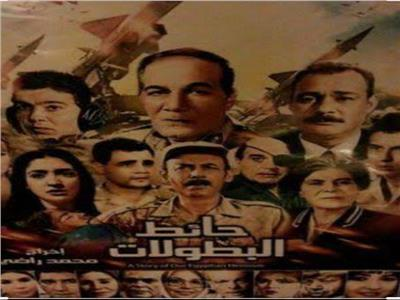 حفلات نادى سينما أوبرا الاسكندرية