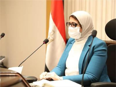د. هالة زايد وزيرة الصحة