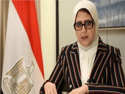 وزيرة الصحة ، الدكتورة هالة زايد