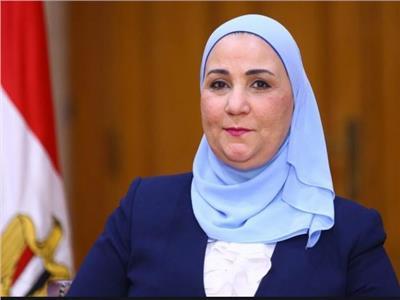 نيفين القباج وزيرة التضامن الاجتماعي