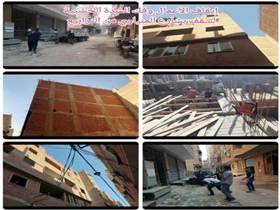 حي الهرم يتصدى للبناء المخالف