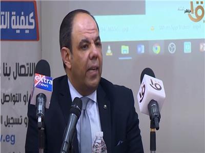 الدكتور أحمد سمير فرج، رئيس جهاز حماية المستهلك
