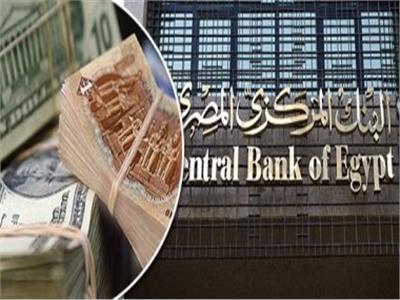 الجنيه المصري مقابل الدولار- ارشيفية
