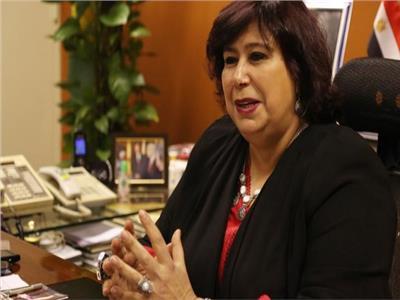 وزيرة الثقافة دكتورة إيناس عبد الدايم