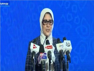 الدكتورة هالة زايد، وزيرة الصحة
