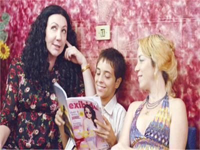 الفيلم البرازيلى «اسمى بغداد»