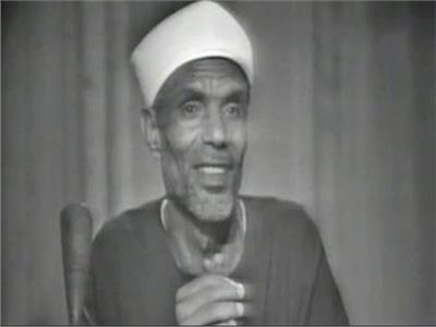 الشيخ محمد متولي الشعراوي - أرشيفية