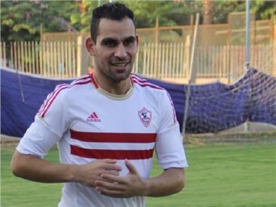 احمد عيد لاعب الزمالك