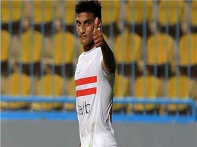 اسامة فيصل لاعب الزمالك الشاب