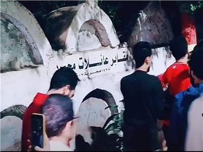 حبس المتهمين بواقعة تصوير المقابر للتنمر على اللاعب شيكابالا بالبحيرة 4 أيام