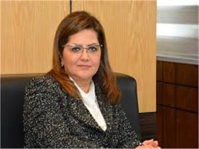 وزيرة التخطيط: ضبط النمو السكاني قائمة على التمكين الاقتصادي للمرأة